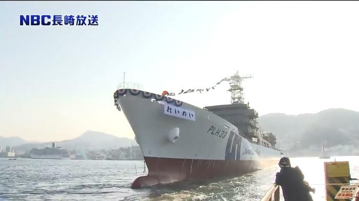 KJCLUB - PLH33れいめい進水式 しきしま型3番艦